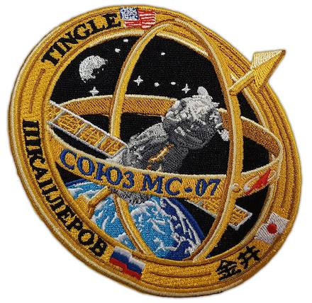 Patch Soyuz MS-07